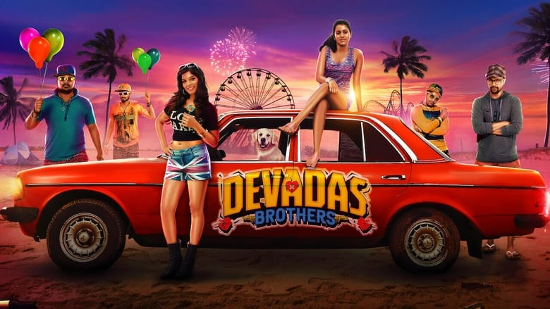 Devadas Brothers (2021)
