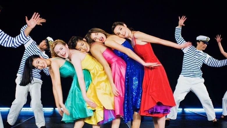 Voir Le Bal des actrices en streaming vf gratuit sur StreamizSeries.com site special Films streaming