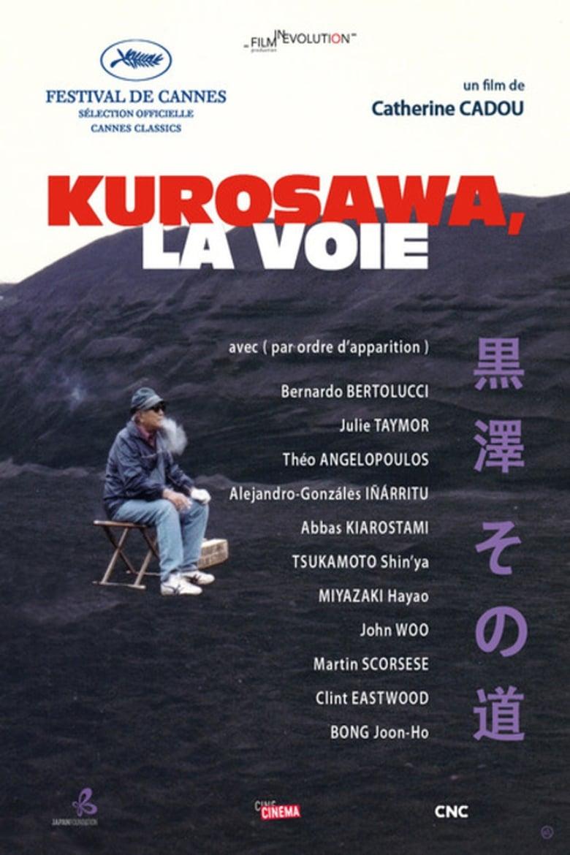 Kurosawa's Way (2011)