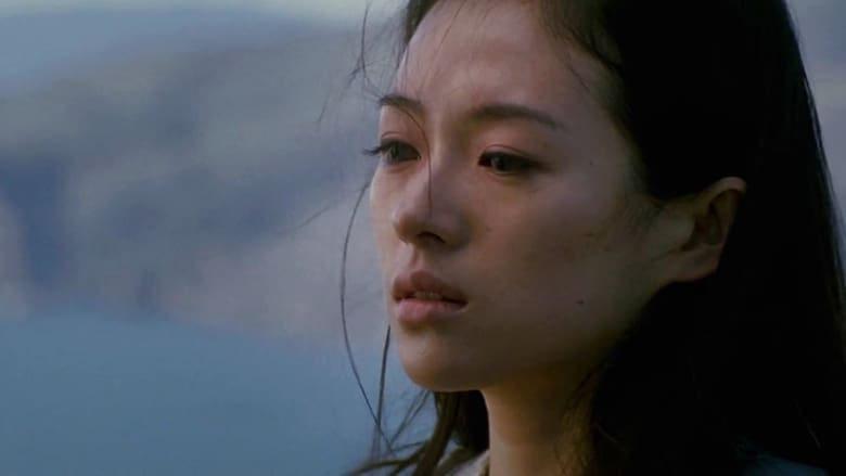 Memoirs of a Geisha Torrent Download Free Full Movie in HD