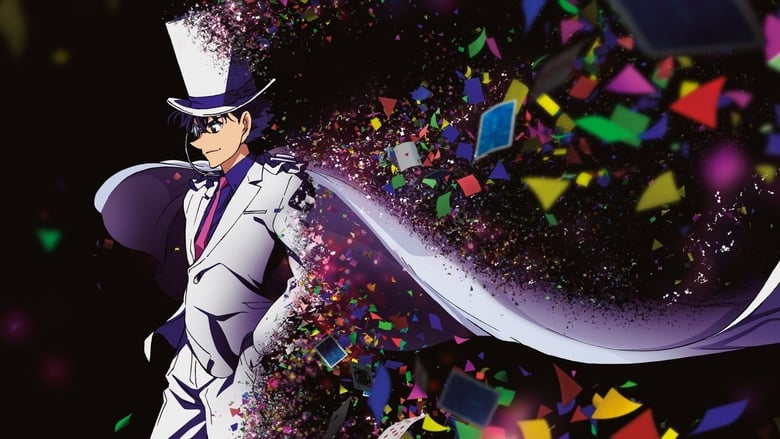 Magic+Kaito+1412