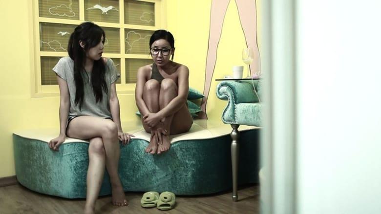 مشاهدة فيلم Delicious Sex Delicious Imagine 2012 مترجم أون لاين بجودة عالية