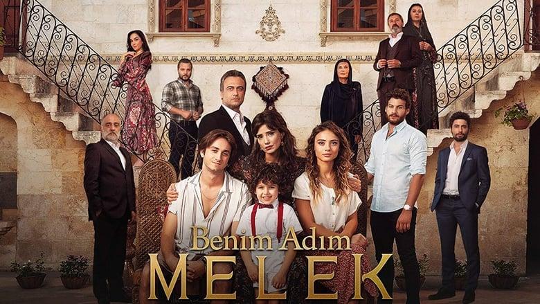 მელექი - თურქული სერიალი (ქართულად) / meleqi Turquli Seriali (qartulad) / Benim Adim Melek Kartulad Turkuli Seriali