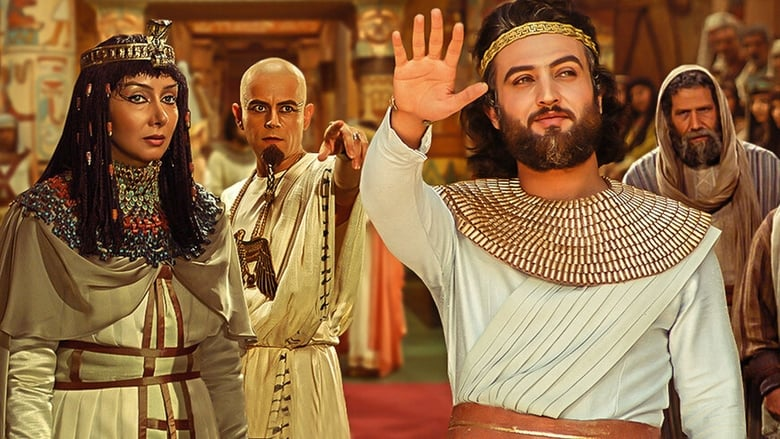 مشاهدة مسلسل Prophet Joseph مترجم أون لاين بجودة عالية
