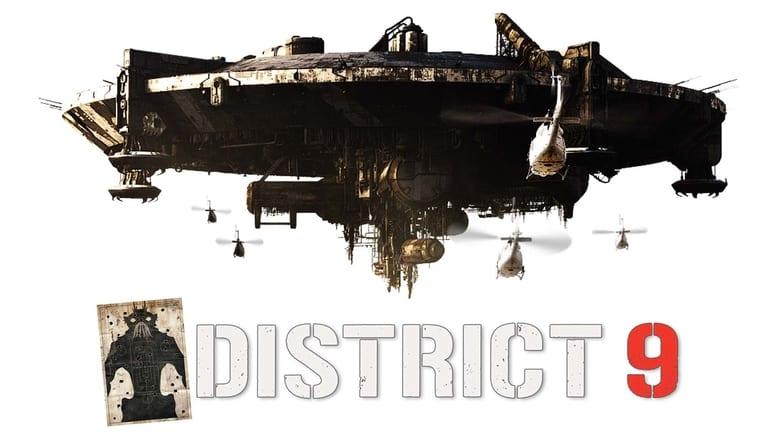 District 9 Stream German