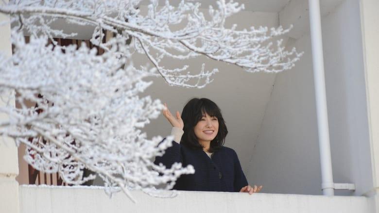 مشاهدة فيلم Flowers 2010 مترجم أون لاين بجودة عالية