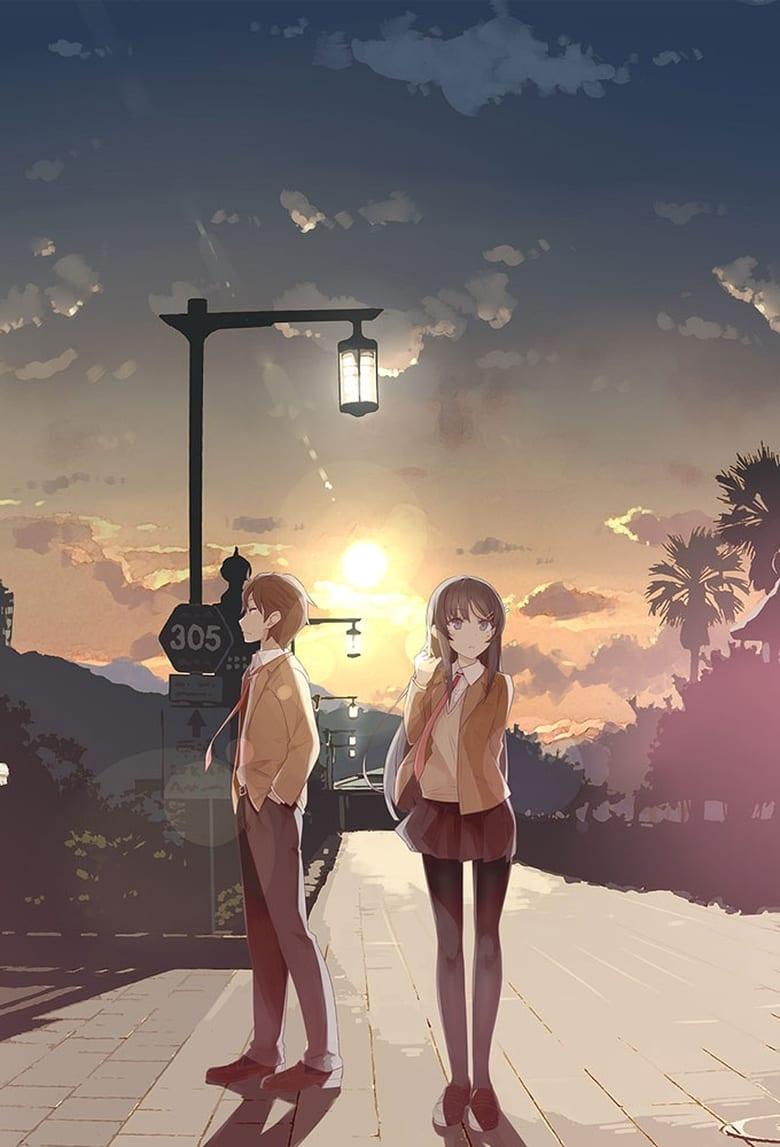 Seishun Buta Yarou wa Bunny Girl Senpai no Yume wo Minai الحلقة 12 مترجمة اون لاين