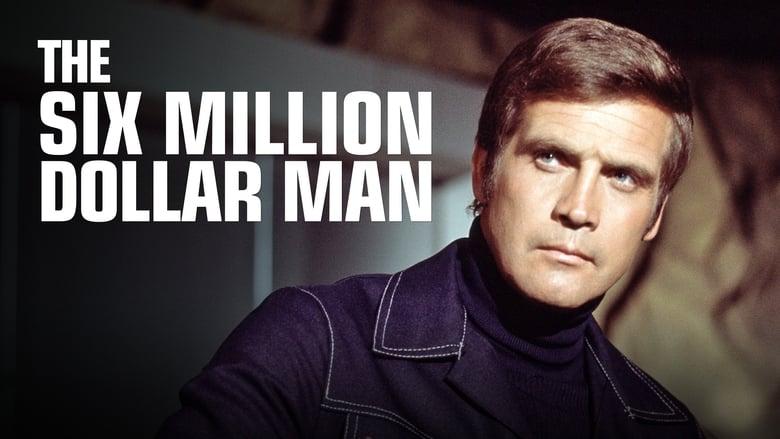 The Six Million Dollar Man banner backdrop