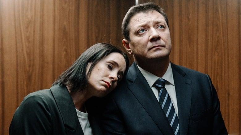 مشاهدة مسلسل The Last Minister مترجم أون لاين بجودة عالية