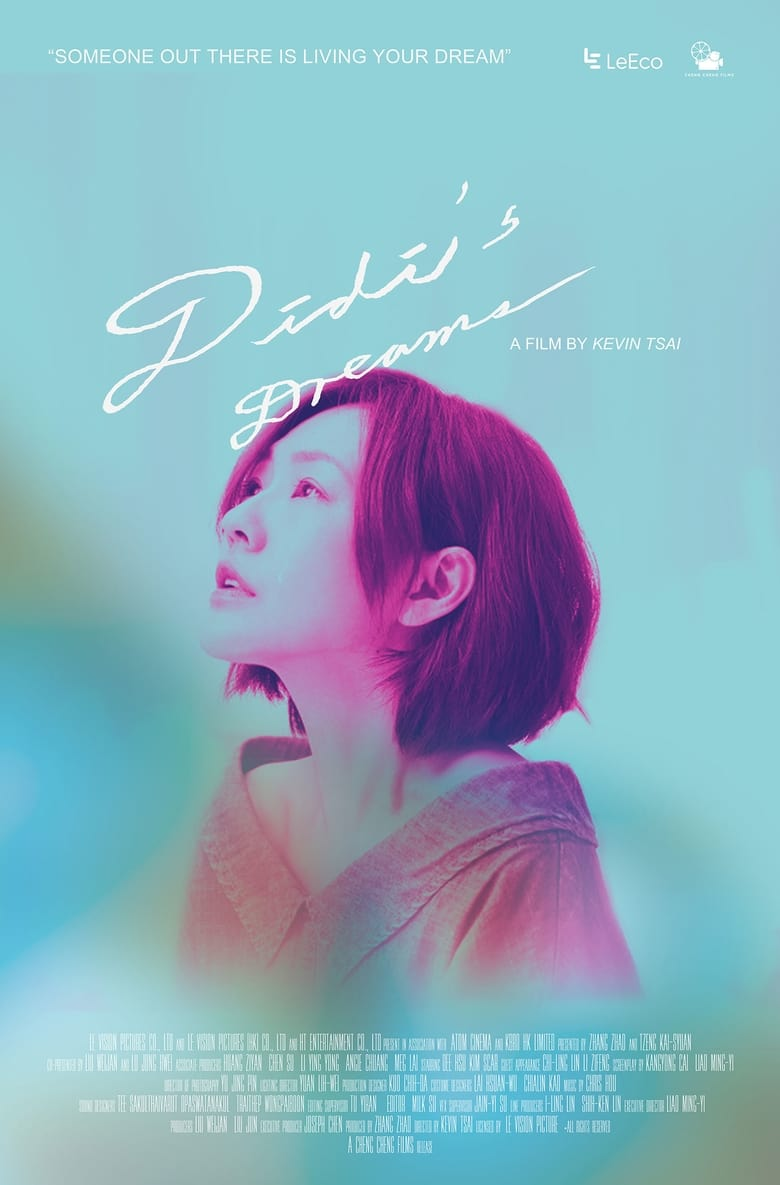 DiDi's Dreams - poster
