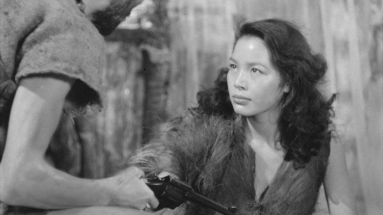Anatahan (1953)
