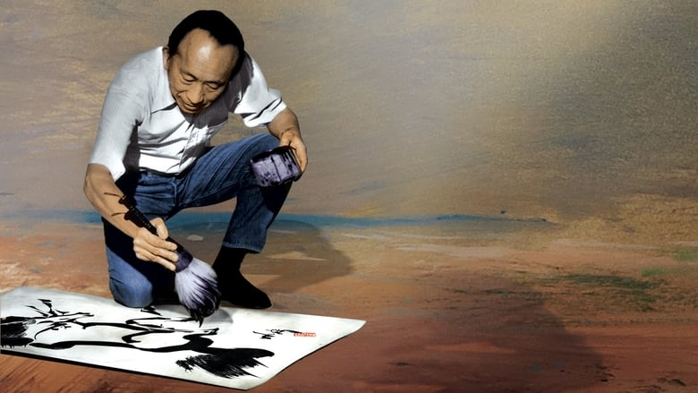Filmnézés Tyrus: The Tyrus Wong Story Filmet Jó Hd Minőségben