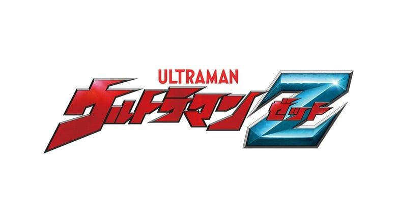 مسلسل Ultraman Z 2020 مترجم اونلاين