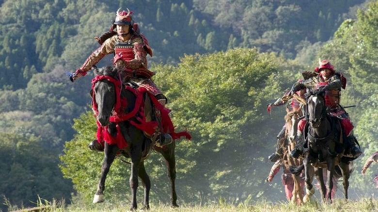 watch Tatara Samurai now