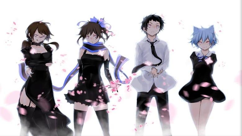 Yozakura+Quartet