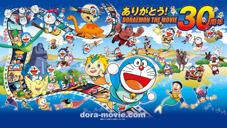 Doraemon Franchise - List of movies, prequel and sequel for