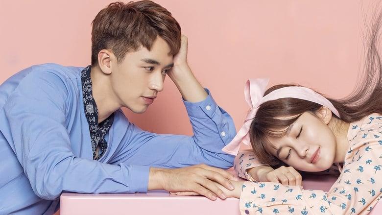 مشاهدة مسلسل My Girlfriend مترجم أون لاين بجودة عالية