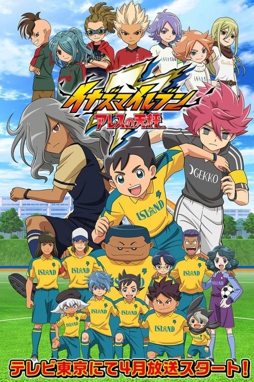 Inazuma eleven ares no tenbin saison 1 episode 24 - Inazuma eleven saison 1 ...