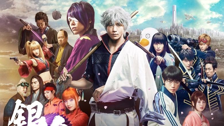 فيلم Gintama 2017 مترجم اون لاين