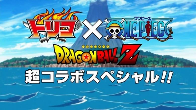 Toriko%2C+One+Piece%2C+Dragonball+Z+Super+Collaborazione+Speciale