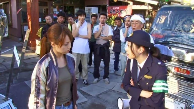 مشاهدة فيلم Dekotora 2: Smokey and the Bushido 2010 مترجم أون لاين بجودة عالية
