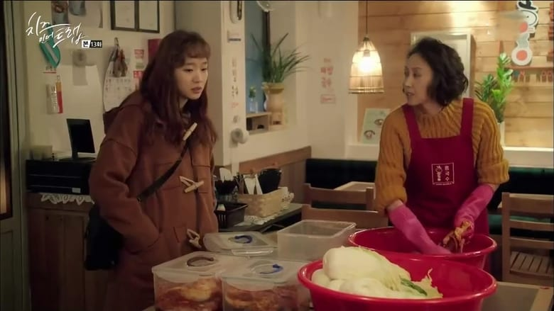 Cheese in the Trap Season 1 Episode 13