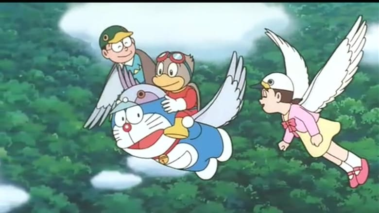 Doraemon%3A+Nobita+to+tsubasa+no+y%C5%ABsha-tachi
