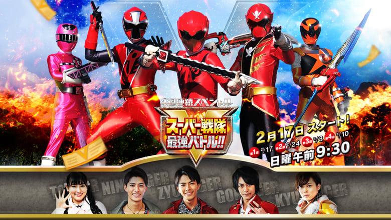 Super Sentai Strongest Battle!! - JAToku | Japanese
