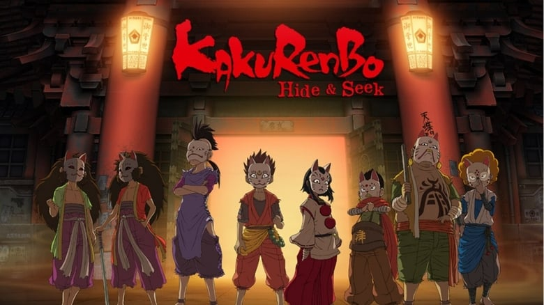 Watch Kakurenbo: Hide & Seek free