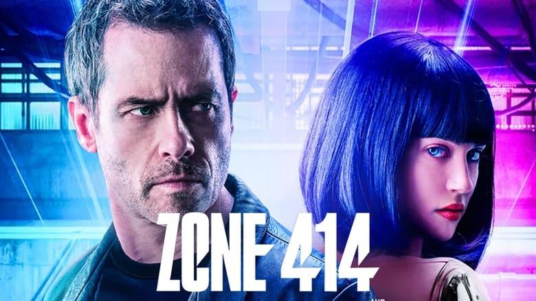 Zone 414 | Mantaghe 414