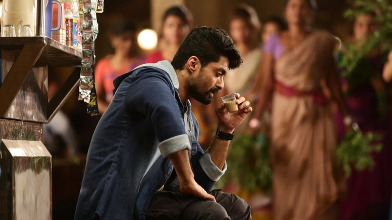 Ism (2020) (Hindi+Tamil+Telugu)