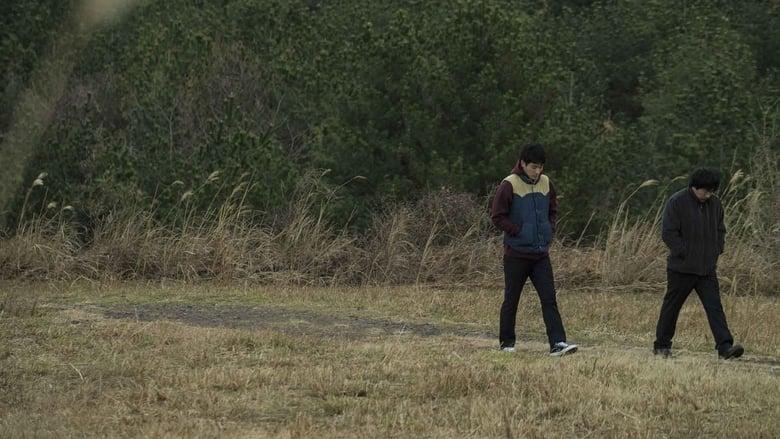 кадр из фильма 시인의 사랑