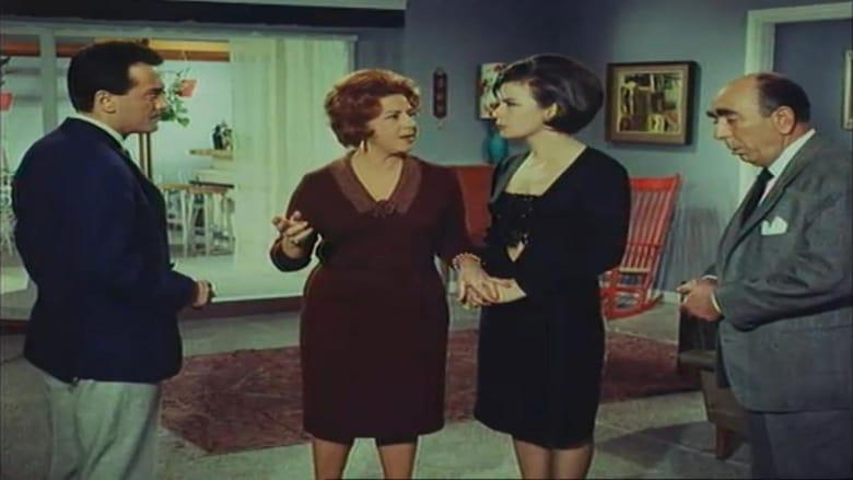 Regarder Film Mia trelli... trelli oikogeneia Gratuit en français