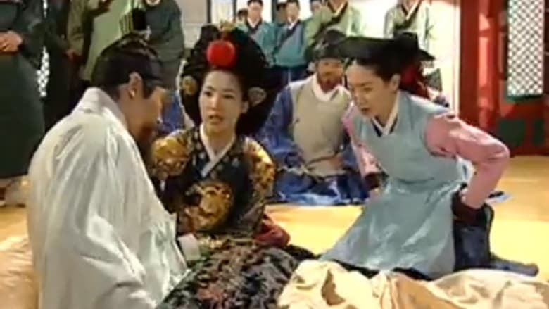 Jewel in the Palace Season 1 Episode 46