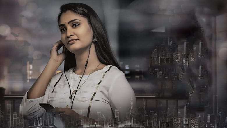Heads & Tales (2021) Telugu HD Movie