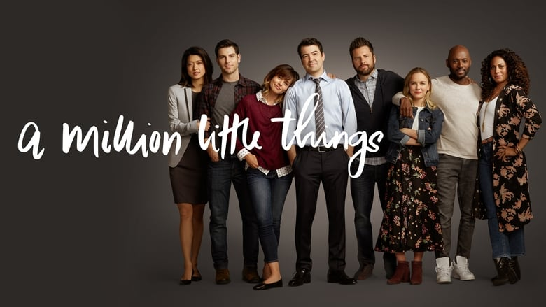 DPStream A Million Little Things - Série TV - Streaming - Télécharger poster .3