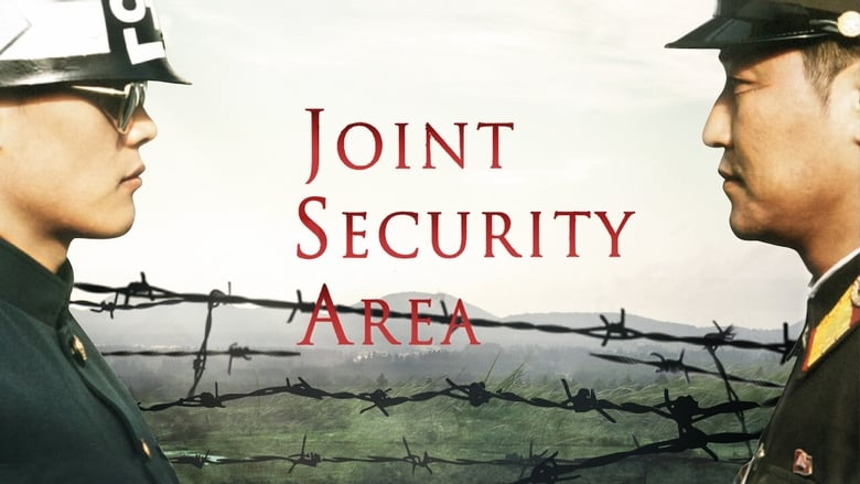 Joint+Security+Area