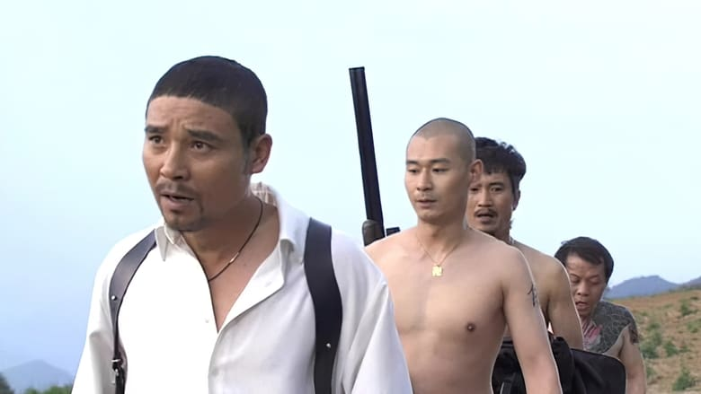 فيلم To Catch a Virgin Ghost 2004 مترجم اونلاين