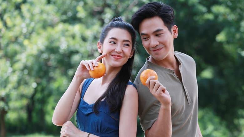 مشاهدة مسلسل Deceitful Love مترجم أون لاين بجودة عالية