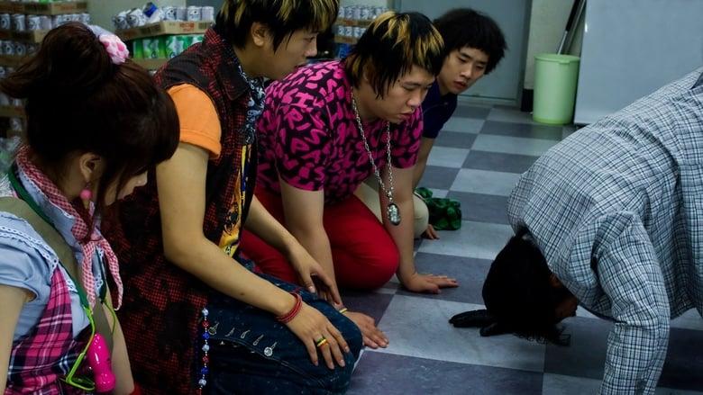 مشاهدة فيلم Attack the Gas Station 2 2010 مترجم أون لاين بجودة عالية