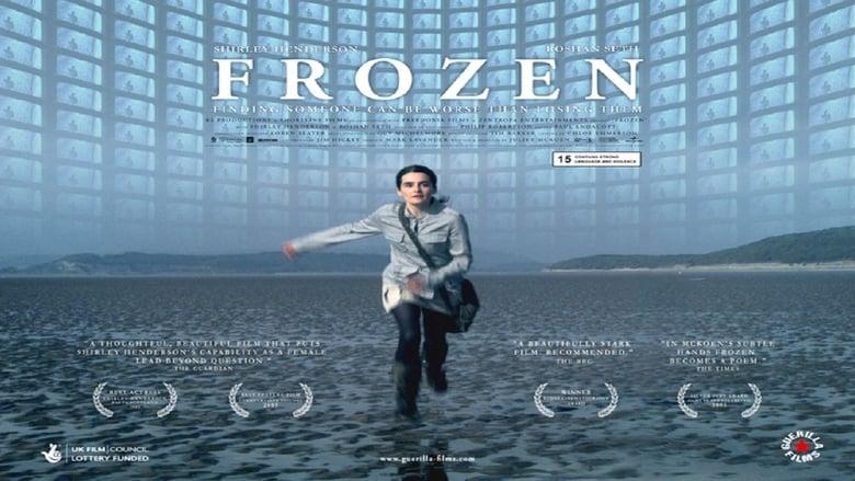 Frozen Streamcloud