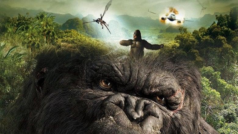 فيلم King of the Lost World 2005 مترجم اونلاين