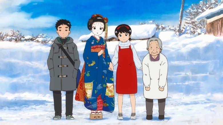 Maiko-san Chi no Makanai-san แม่ครัวแห่งบ้านไมโกะ ตอนที่ 1-4/?? ซับไทย ยังไม่จบ