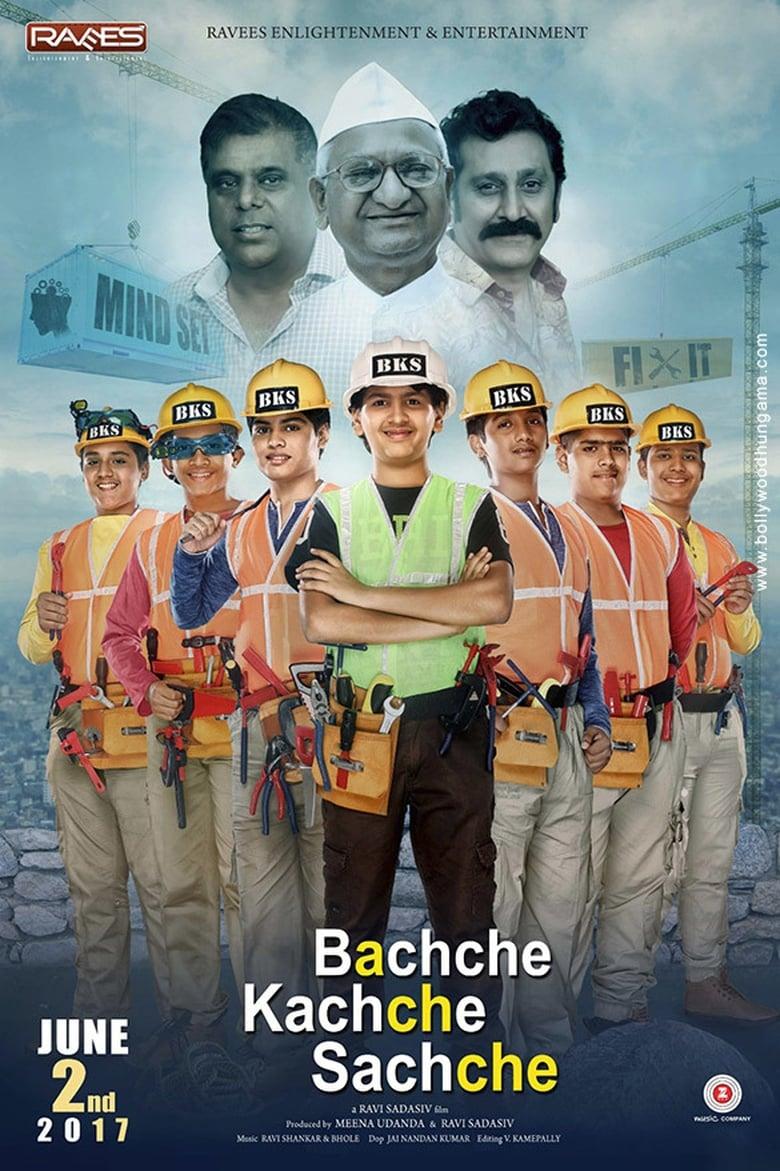Bachche Kachche Sachche - poster