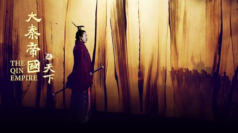 مسلسل Qin Dynasty Epic 2020 مترجم اونلاين