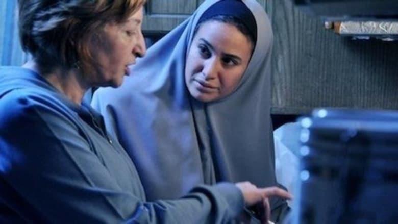 مشاهدة فيلم Asmaa 2011 مترجم أون لاين بجودة عالية