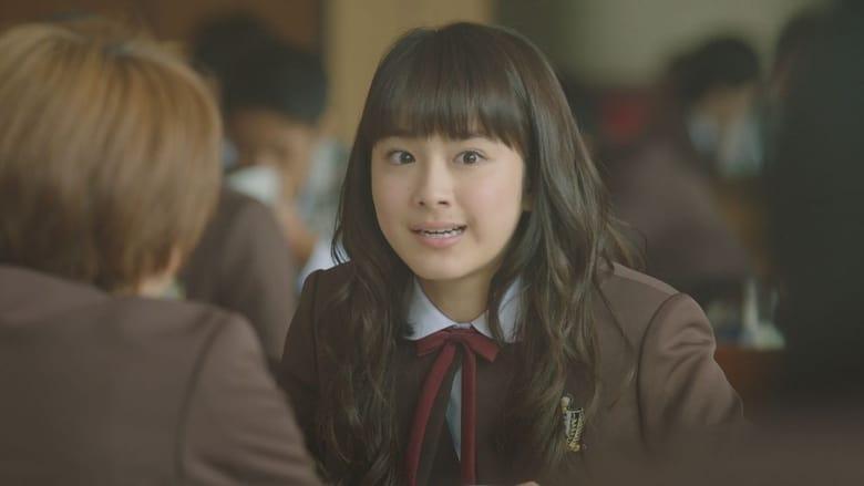 Watch Teen Bride Putlocker Movies