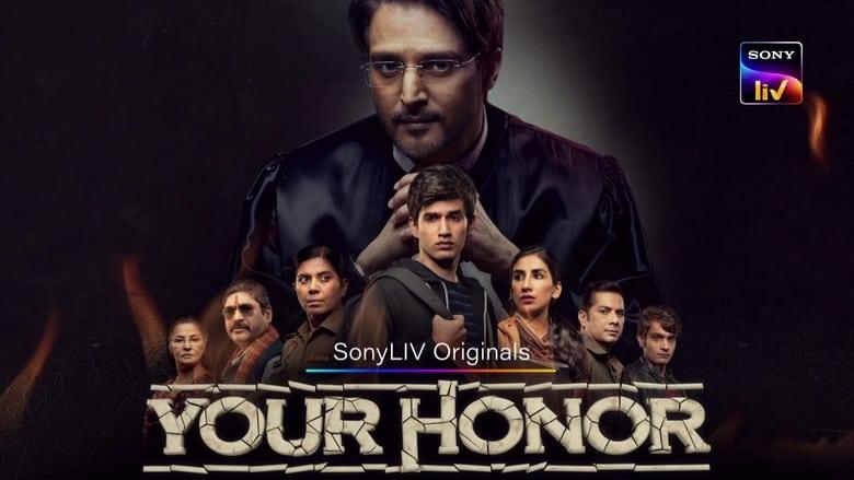 مسلسل Your Honor 2020 مترجم اونلاين