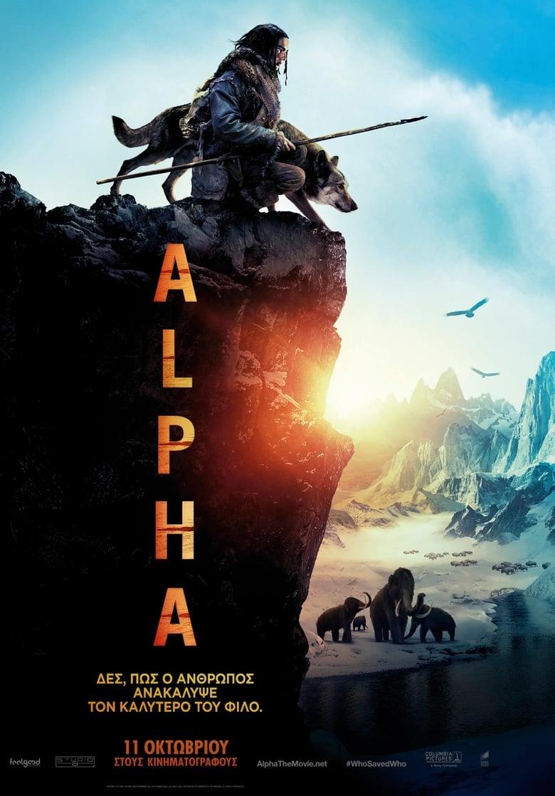 Εδώ θα δείτε το Alpha: OnLine με Ελληνικούς Υπότιτλους | Tainies OnLine