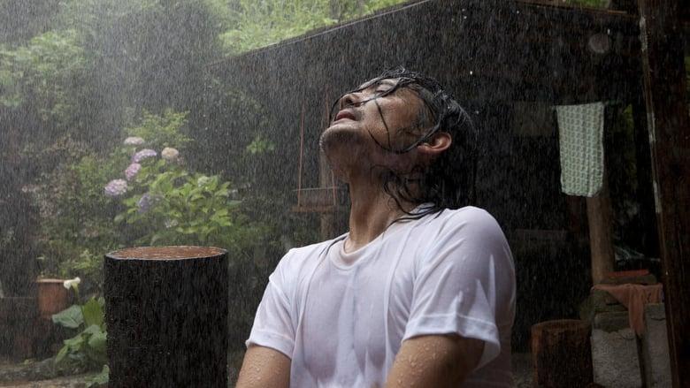 مشاهدة فيلم Hanezu 2012 مترجم أون لاين بجودة عالية